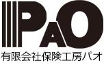 福島市の損害保険・生命保険のプロ代理店|(有)保険工房パオ
